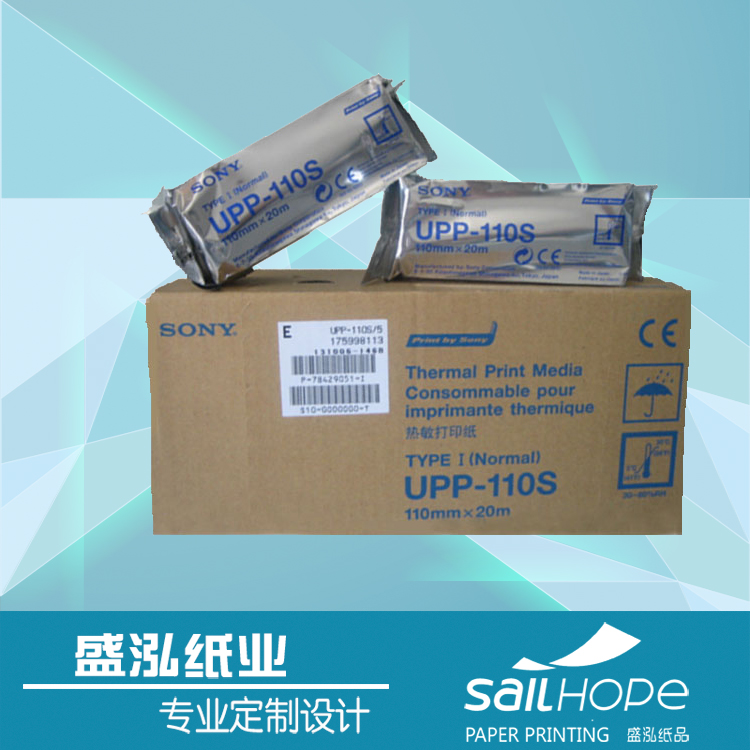 b超纸UPP-110HG 热敏合成打印纸