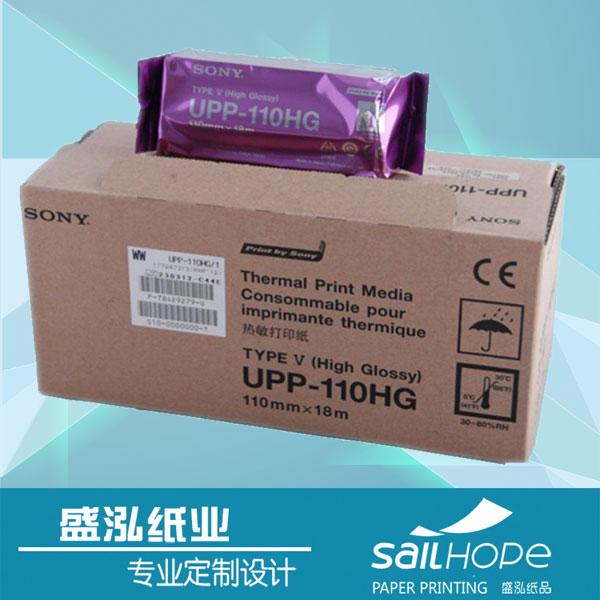 B超纸 UPP-110HG 热敏合成打印纸