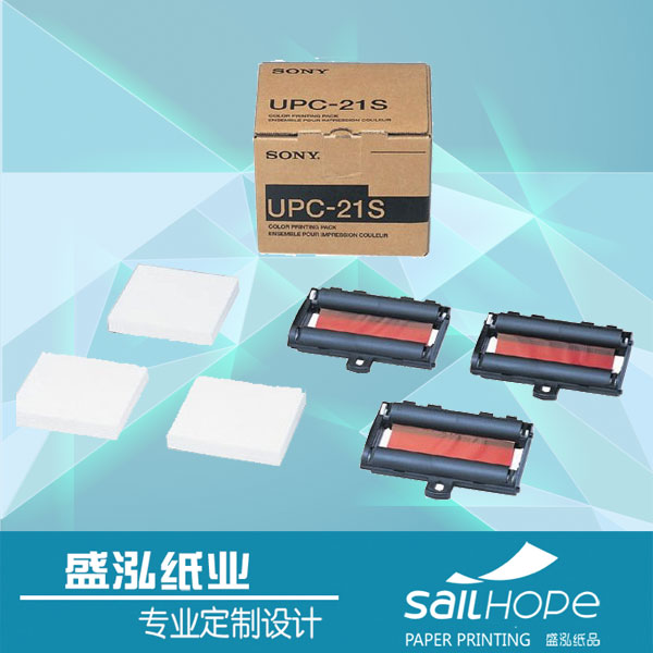 B超纸 UPP-21s 热敏纸,出口的B超